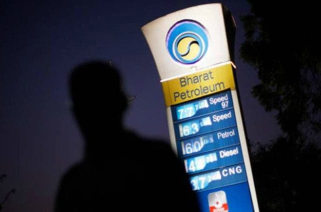 BPCL-Sale-Govt-Bigeest-Disinvestment-Economy-Money-Markets-Business-DKODING