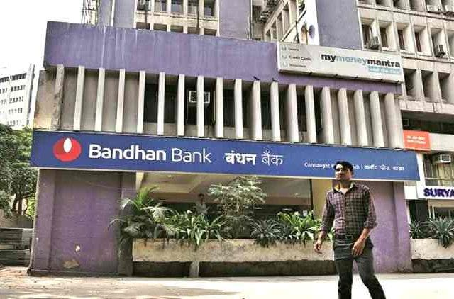 Bandhan-Bank-RBI-Penalty-Companies-Business-DKODING