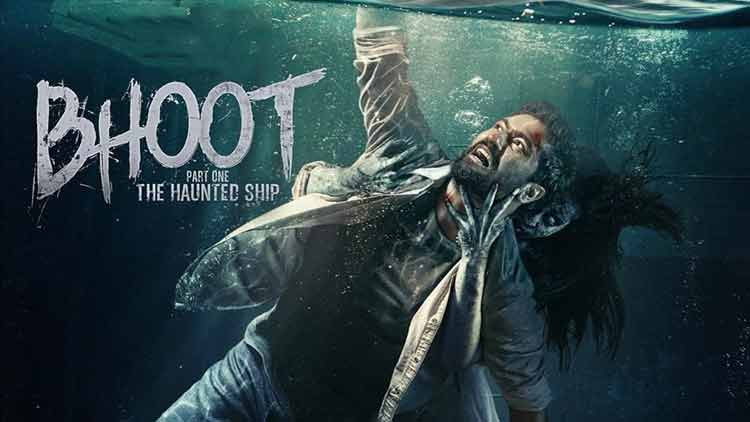 Bhoot-New-Poster-Bollywood-Entertainment-DKODING