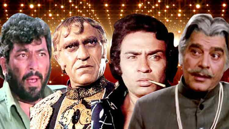 Bollywood-10-Iconic-villains-and-their-dialogue-Amjad-Khan-Om-Puri-Ranjeet-Teja-Entertainment-Bollywood-DKODING