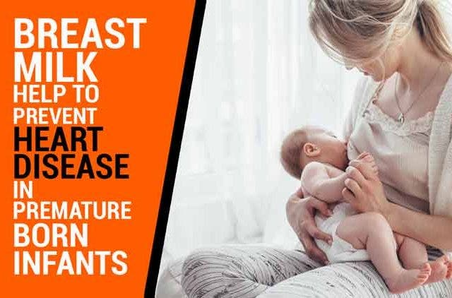 Breast-milk-help-to-prevent-heart-disease-in-premature-born-infants-Videos-DKODING
