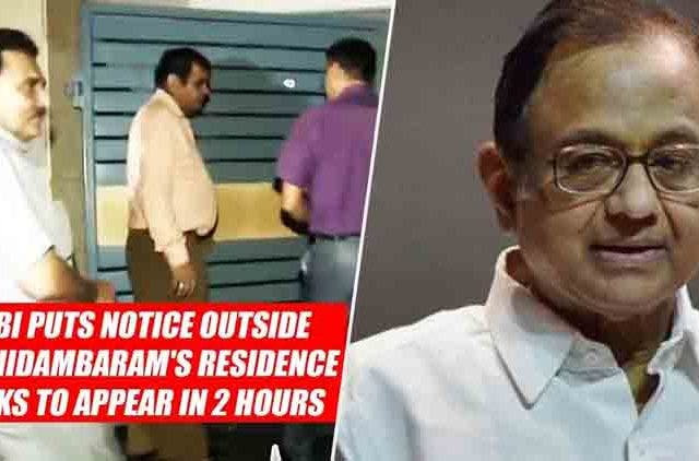 CBI-Puts-Notice-On-P-Chidambaram's-Residence-Videos-DKODING