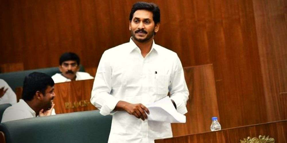 CM- Jaganmohan-Reddy-Heated-Discussions-In-Andhra-Pradesh-Assembly-India-Politics-DKODING