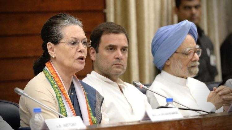 CWC-Meeting-To-Decide-New-Congress-Chief-India-Politics-DKODING