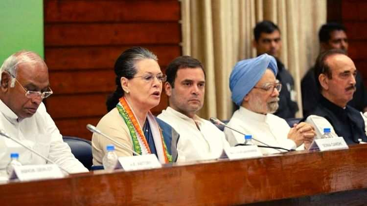 CWC-To-Meet-Tomorrow-After-Humiliating-Defeat-In-Lok-Sabha-Polls-India-Politics-DKODING