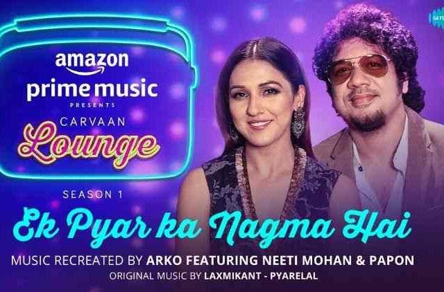 Amazon Prime Music Bollywood DKODING