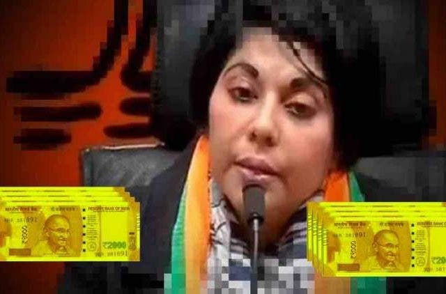 Cash-Seized-From-BJP-Candidate-Bharati-Ghoshs-India-Politics-DKODING