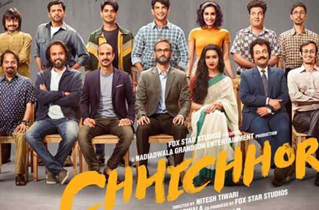 Chhichhore-Drops-Trailer-On-Friendship-Day-Entertainment-Bollywood-DKODING-