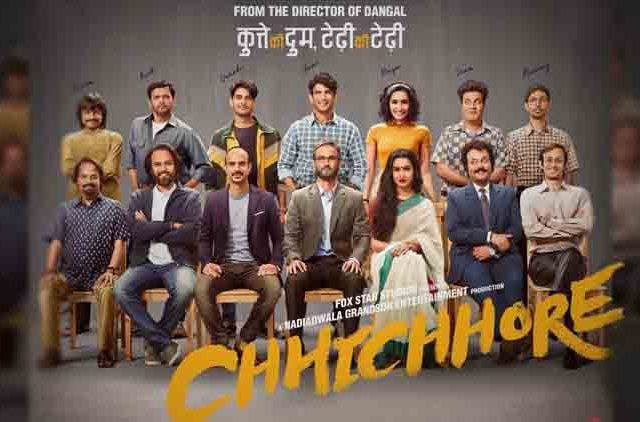 Chhichhore-Trailer out-Sushant singh rajput-Shraddha Kapoor-Bollywood-Entertainment-DKODING