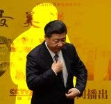 China's state sponsored TV show Heroes in harm's way Heroes In Harm's Way