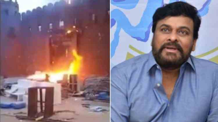 Chiranjeevi-Fire-Farmhouse-More-News-DKODING