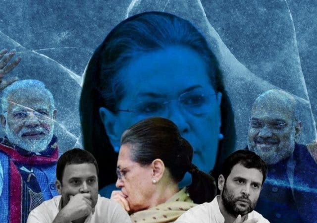 Congress to blame for BJP's alleged Horse trading