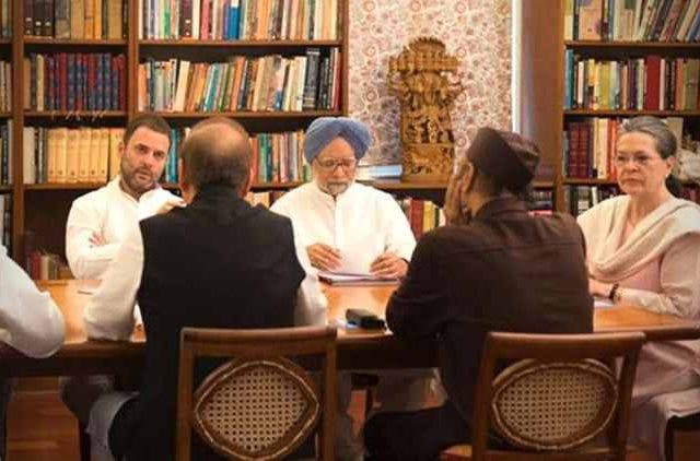 Congress-General-Secretaries-Meeting-Today-Likely-To-Take-Up-Leadership-Issue-India-Politics-DKODING