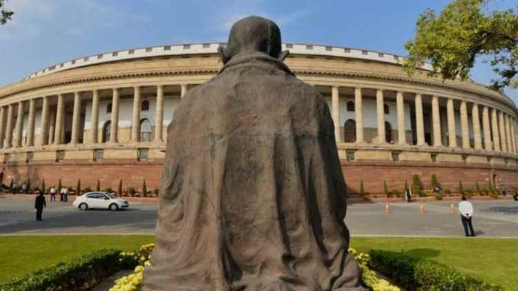 Congress-Gives-Adjournment-Motion-Notice-In-RSover-Disinvestment-Of-PSU-India-Politics-DKODING
