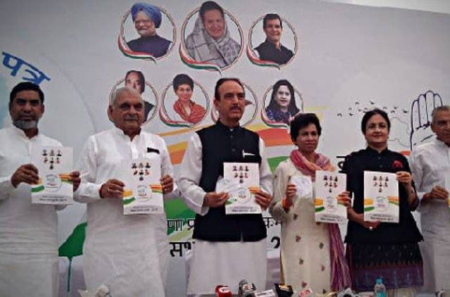 Congress Haryana Manifesto India DKODING