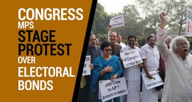Congress-MPs-stage-protest-over-electoral-bonds-Videos-DKODING