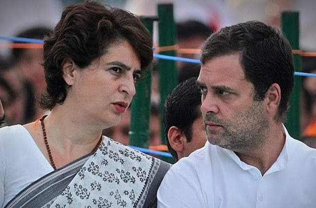 Congress-Rahul-Gandhi-Priyanka-Gandhi-Support-India-Politics-DKODING