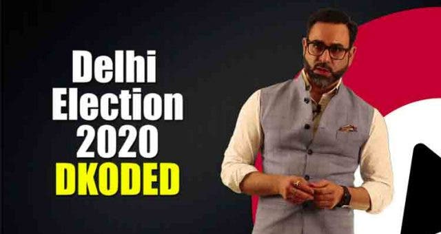 Delhi-Election-2020-Videos-DKODING