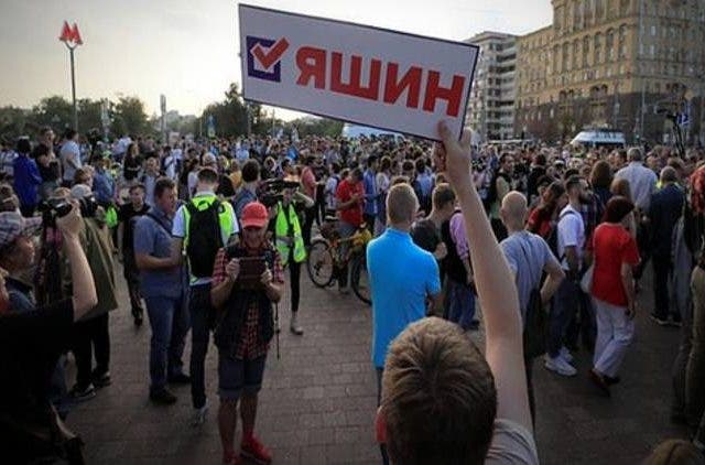Central Moscow Demonstration Global Politics DKODING