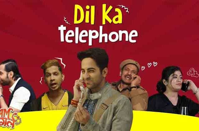 Dil Ka Telephone-Second Song-Dream Girl-Bollywood-Entertainment-DKODING