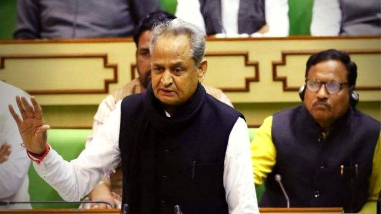 Dont-Use-Lord-Rams-Name-To-Create-Ruckus-And-Anger-Ashok-Gehlot-India-Politics-DKODING