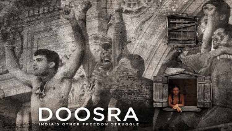 Doosra-Entertainment-Bollywood-DKODING