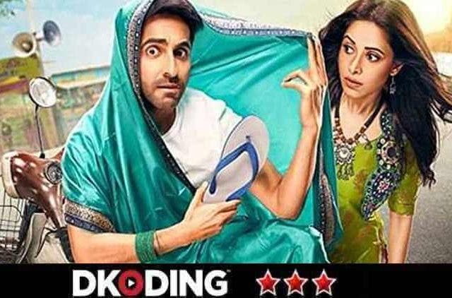 Dream-Girl-Ayushmann-Khurrana-Nushrat-Bharucha-Entertainment-Bollywood-DKODING