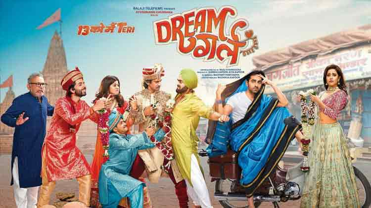 Dream Girl-Trailer out-Bollywood -Entertainment-DKODING