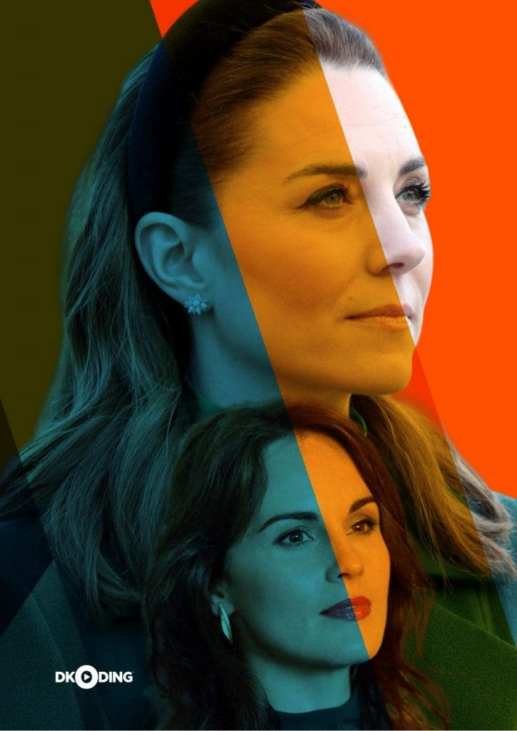 Kate Middleton is different from other Royal Family members