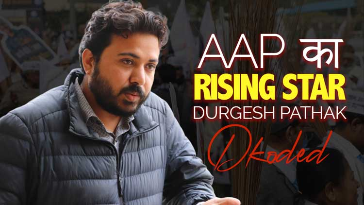 Durgesh Pathak: The Prodigal Son of Karawal Nagar