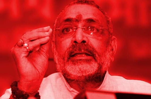EC-Condemns-BJPs-Giriraj-Singh-For-Inciting-Communal-Hatred-India-Politics-DKODING