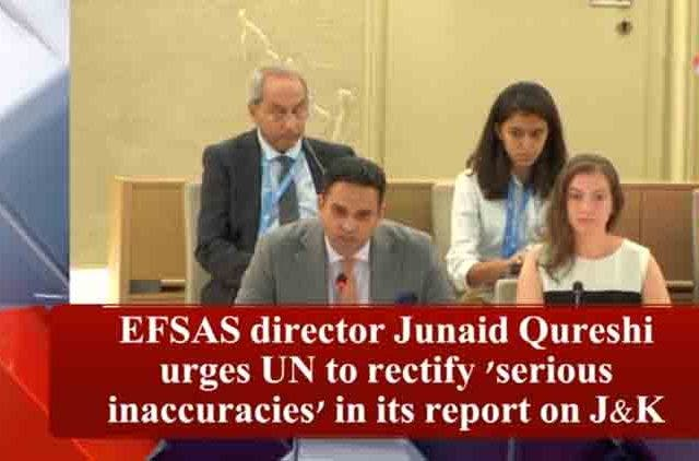 EFSAS-DIrector-Juned-Qureshi-Videos-DKODING