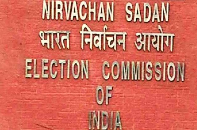 Election-Commission-More-News-DKODING
