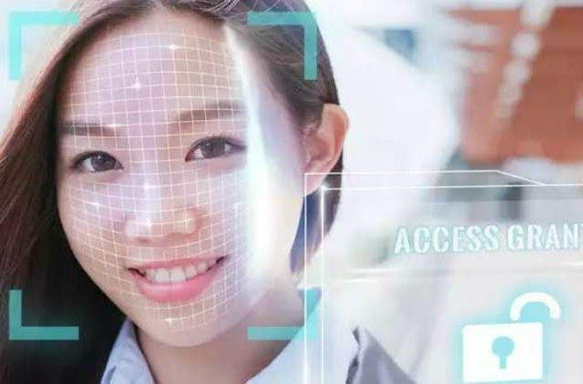 Face-Scan-Shina-Mobile-Users-NewsShot-DKODING