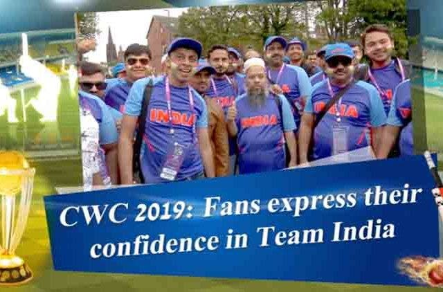 Fans-Express-Their-Confidence-In-Team-India-Videos-DKODING
