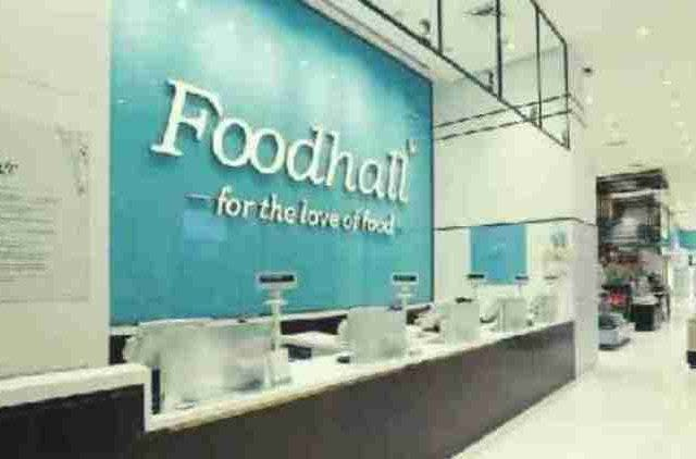 Foodhall-Joins-hands-with-Scootsy-an-on-demand-delivery-platform-Business-companies-DKODING