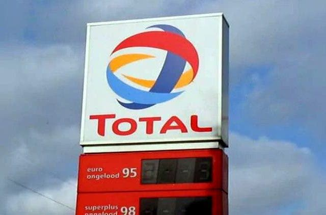 French-Energy-Major-Total-Buys-Stake-In-Adani-Gas-ComapniesBusiness-DKODING