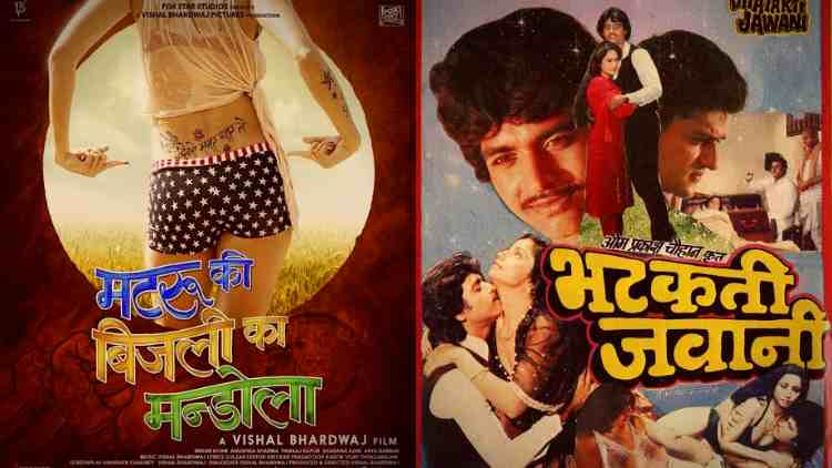 Funny-Movie-Names-Bollywood-Entertainment-DKODING