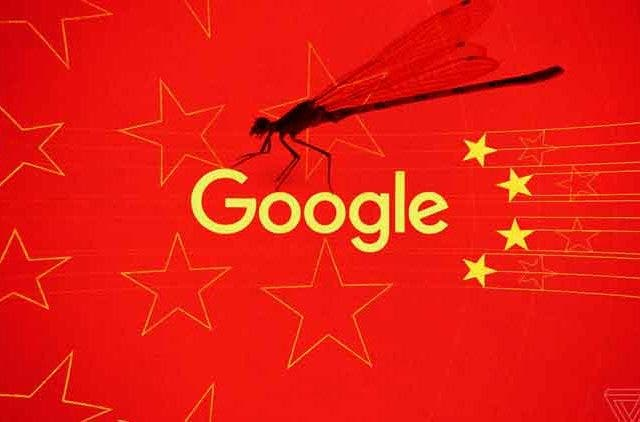 Google-Dragonfly-Project-Closed-Videos-DKODING