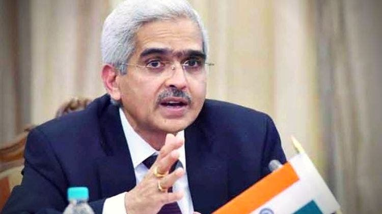 Governor-Shaktikanta-Das- RBI-Cuts-Repo-Rate-By-Business-Companies-DKODING