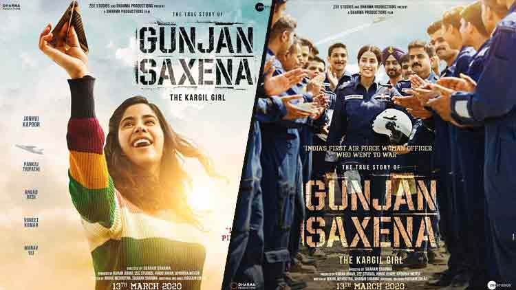 Gunjan Saxena-The Kargil Girl-Poster out-Bollywood-Entertainment-DKODING