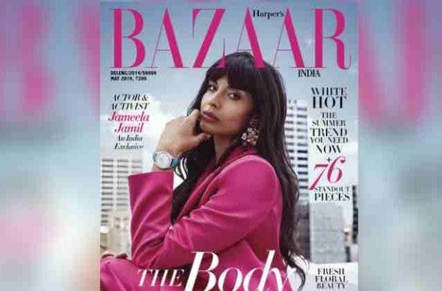 Harpers-Bazaar-India-Shoots-Its-May-Cover-On-A-Smartphone-Companies-Business-DKODING