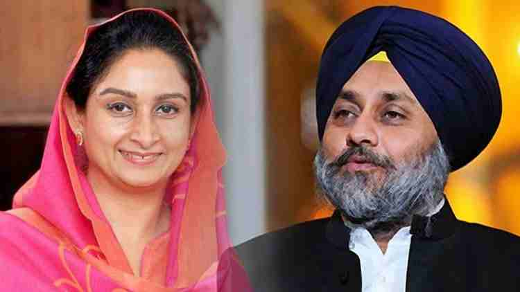 Harsimrat-Kaur-To-Contest-From-Bathinda-Sukhbir-Badal-From-Ferozepur-India-Politics-DKODING