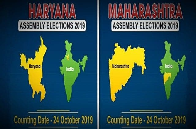 Haryana Maharashtra Election India DKDOING