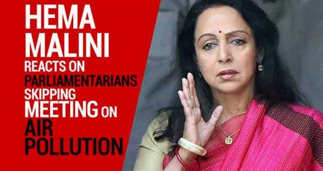 Hema-Malini-reacts-on-Parliamentarians-skipping-meeting-on-air-pollution-Videos-DKODING