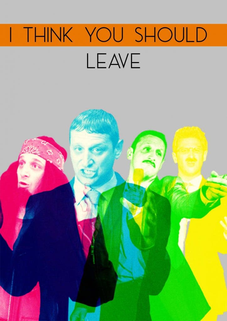 Is 'I Think You Should Leave with Tim Robinson' renewed for a season 3?