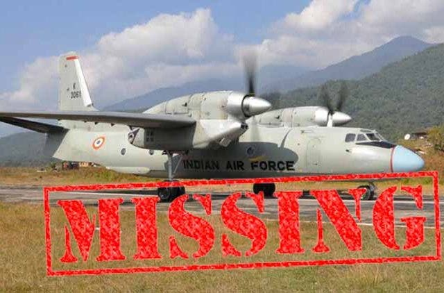 IAF-Aircraft-Missing-More-News-DKODING
