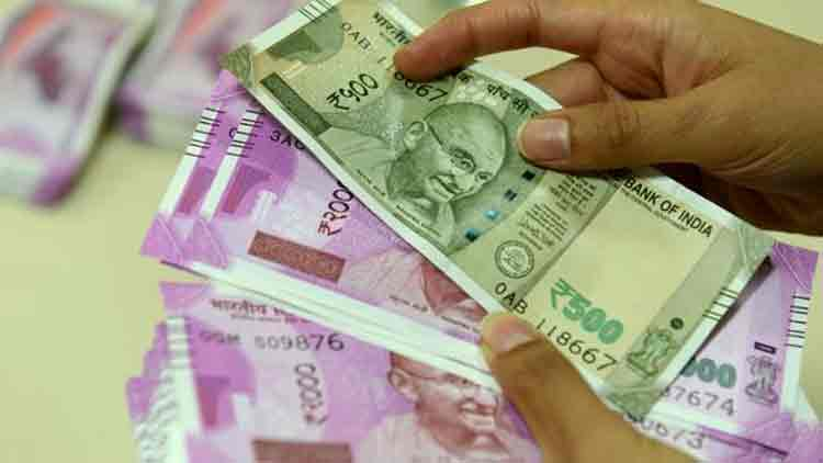 IEPF-recovers-money-from-Peerless-business-DKODING