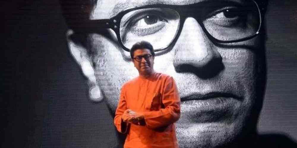 IL&FS-ED-Summons-Thackeray-MNS-India-Politics-DKODING