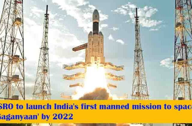 ISRO-India's-first-manned-mission-space-Gaganyaan-2022-videos-DKODING